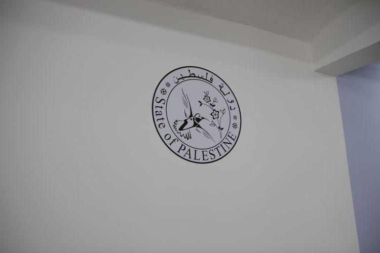 Khaled Jarrar's passport stamp for the State of Palestine, Berlin Biennale