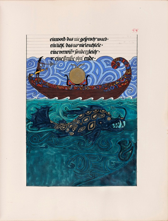 Carl Gustav Jung, The Red Book, (1915-1959), © 2009 Foundation of the Works of C.G. Jung, Zürich. First published by W.W. Norton & Co., New York 2009